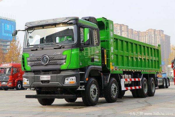 陕汽重卡 德龙X3000 460马力 8X4 8米自卸车(国六)