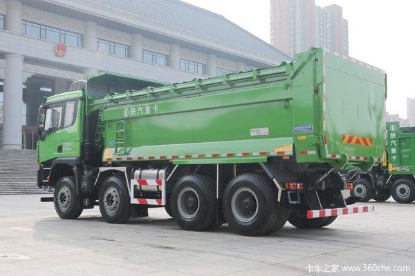 仅售49.5万陕汽德龙X3000自卸车优惠促销