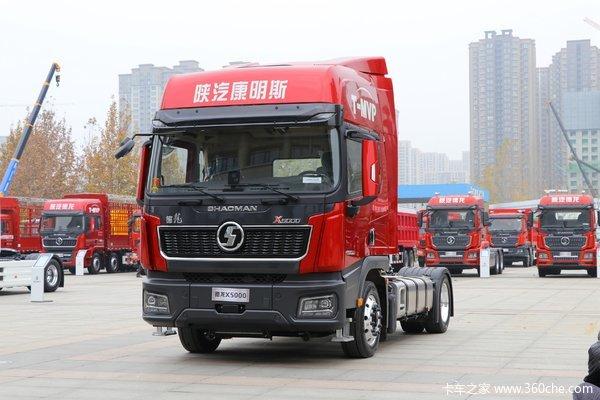 陕汽重卡 德龙X5000 轻量化版 490马力 4X2 牵引车(国六)(SX4189XD1Q1)