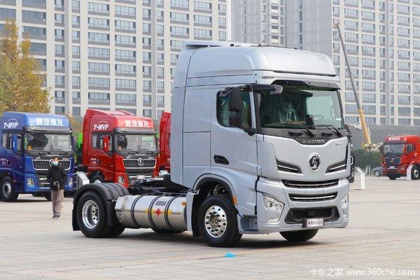 重庆东盛陕汽X6000新款到店,优惠多多