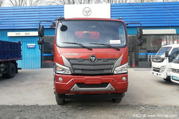 降价促销包头瑞沃ES3自卸车仅售21.19万