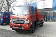 福田 瑞沃ES3 170马力 4X2 4.85米自卸车(BJ3143DJPED-AB)
