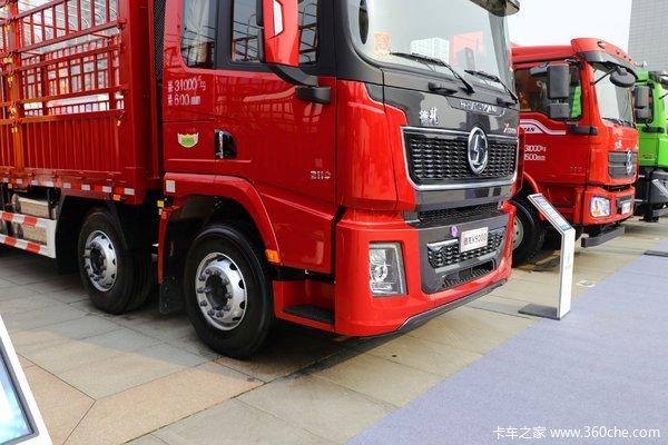 陕汽重卡 德龙X5000 绿通版 460马力 8X4 9.55米厢式载货车(SX5310XXY4C4562)