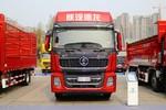 陕汽重卡 德龙X5000 轻量化版 460马力 8X2 9.5米畜禽运输车(国六)(SX5329CCQXC45BQ1)