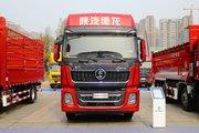 陕汽重卡 德龙X5000 460马力 8X4 9.5米厢式载货车(国六)(SX5319XXYXD456F1)