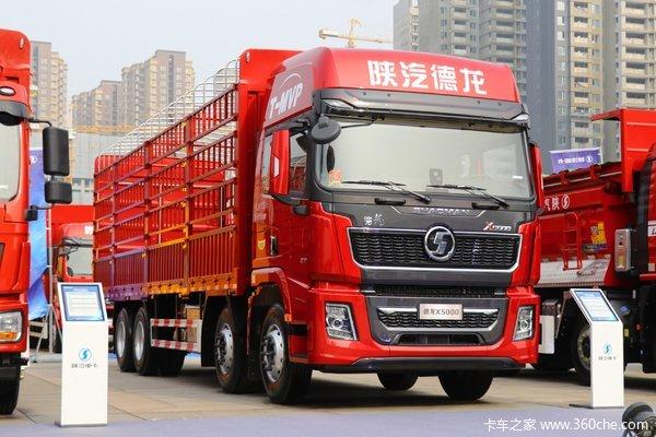 陕汽重卡 德龙X5000 绿通版 460马力 8X4 9.55米栏板载货车(SX13104C4562)