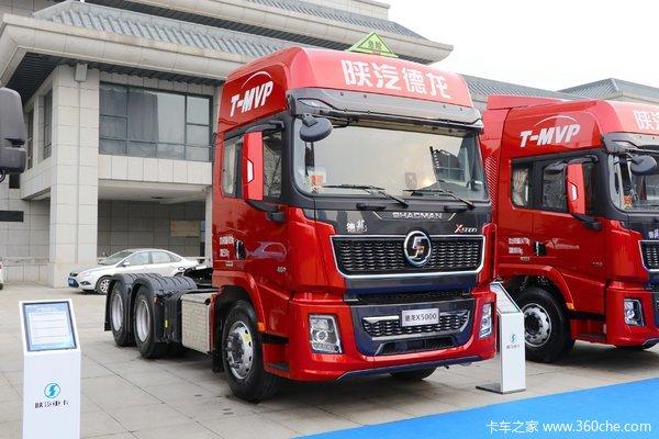 陕汽重卡 德龙X5000 460马力 6X4 AMT自动挡危险品牵引车(国六)(SX42594X324)