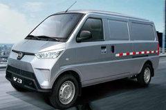 比亚迪 V3 2.5T 4.49米纯电动厢式运货车47.52kWh