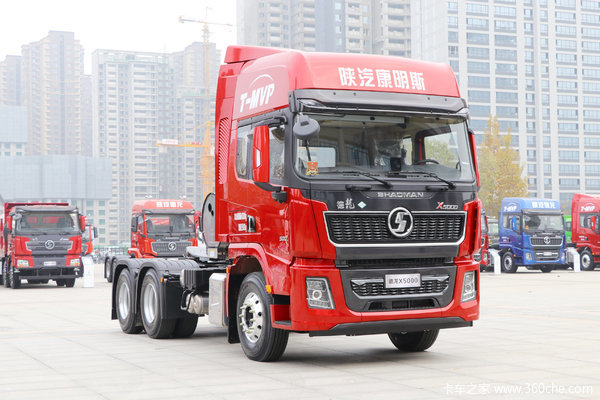 仅售43万陕汽德龙X5000牵引车优惠促销