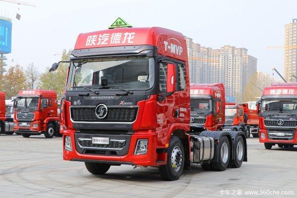 陕汽重卡 德龙X5000 超值版 480马力 6X4 牵引车(SX4250XC4Q3)