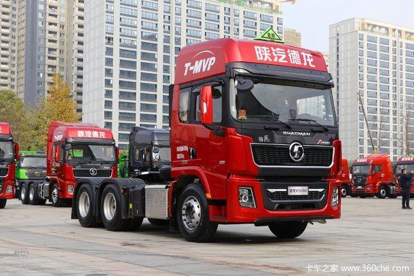 陕汽重卡 德龙X5000 轻量化版 480马力 6X4牵引车(国六)(SX4259XD4Q1)