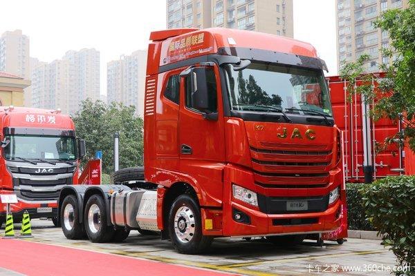 K7康560自动挡豪华版(国六)特惠38.8万