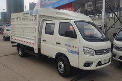 福田时代 小卡之星1 1.9L 116马力 柴油 3.33米双排仓栅式微卡(BJ5040CCY-AB) 卡车图片