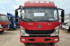 中国重汽 豪曼H3 先锋版 160马力 4.165米单排栏板轻卡(国六)(ZZ1048G17FB4) 卡车图片