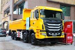 江淮 格尔发K5W重卡 8X4 5.6米排半纯电动自卸车(HFC3311P1H41EV)422kWh