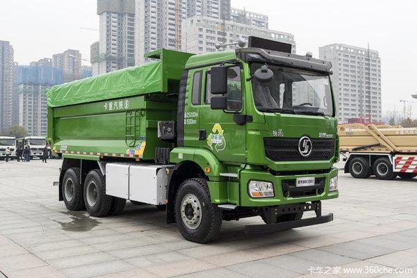 陕汽重卡 德龙新M3000 8X4 8米纯电动自卸车(SX3317M4406EV)234.16kWh