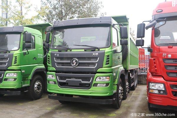 优惠1万济宁晨鹏轩德X6自卸车促销中