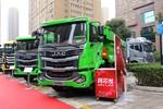 江淮 格尔发A5L 240马力 6X2 4.8米自卸车(国六)(HFC3241P3K3D25S)