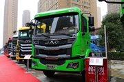 江淮 格尔发A5L 240马力 6X4自卸车(国六)(HFC3251P3K3E32S)