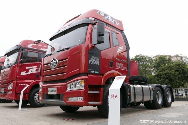 首付3.85万解放J6P牵引车仅售28.80万