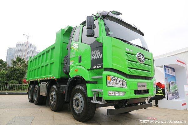 一汽解放 J6P重卡 460马力 8X4 8.5米自卸车底盘(CA3310P66K24L7BT4AE5)
