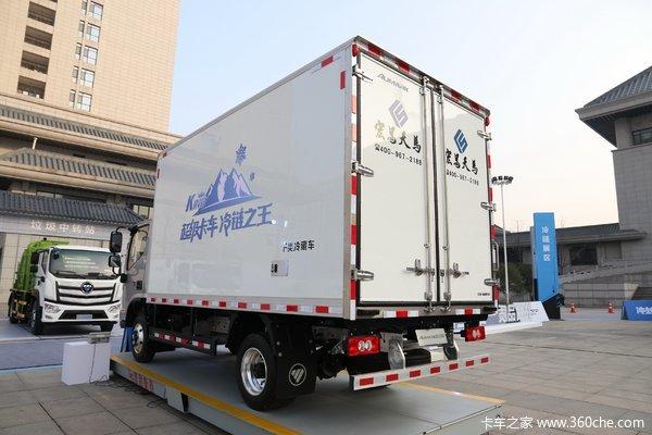 优惠1万 北京市欧马可S3冷藏车火热促销中