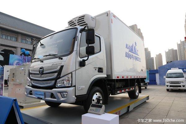 降价促销欧马可S3冷藏车仅售15.60万