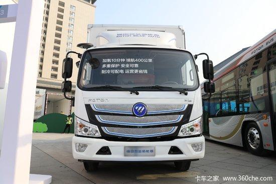 福田 智蓝 4.5T 4.14米单排纯电动厢式轻卡(BJ5045XXYEV8)
