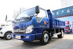 福田 时代金刚726 95马力 4X2 自卸车 卡车图片