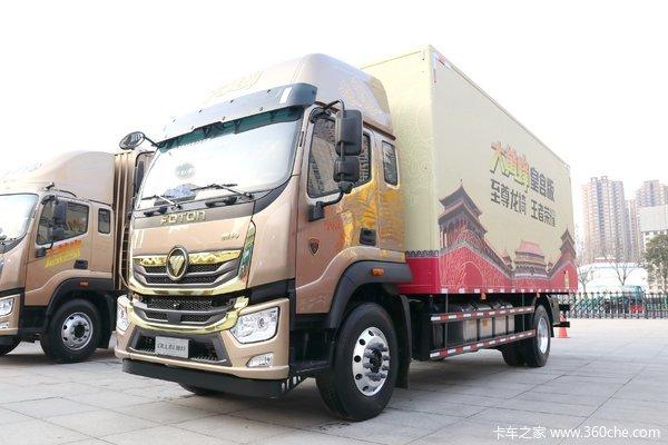 福田 奥铃大黄蜂 皇宫版 220马力 4X2 厢式载货车