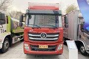 陕汽轻卡 德龙N3000 220马力 4X2 6.75米厢式载货车(国六)
