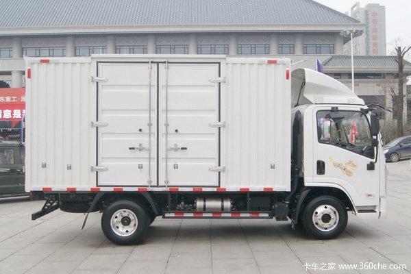 陕汽轻卡 德龙K3000 150马力 4.18米单排厢式轻卡(YTQ5041XXYKJ332)
