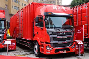 江淮 格尔发A5XⅢ重卡 270马力 6X2 9.7米厢式载货车(HFC5251XXYP2K5D52S)
