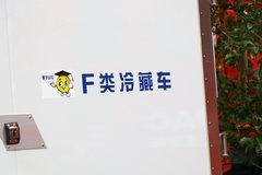 江淮 格尔发A5X 240马力 4X2 7.8米冷藏车(HFC5181XLCP3K2A57V)