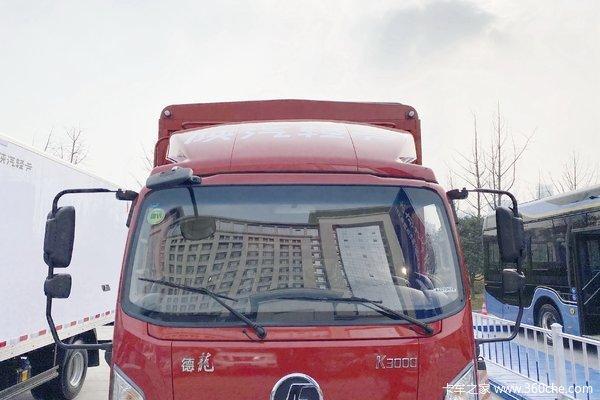 优惠0.8万陕汽德龙K3000载货车促销中
