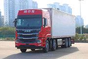 江淮 格尔发A5W重卡 旗舰版 510马力 8X4 AMT自动挡厢式载货车(国六)