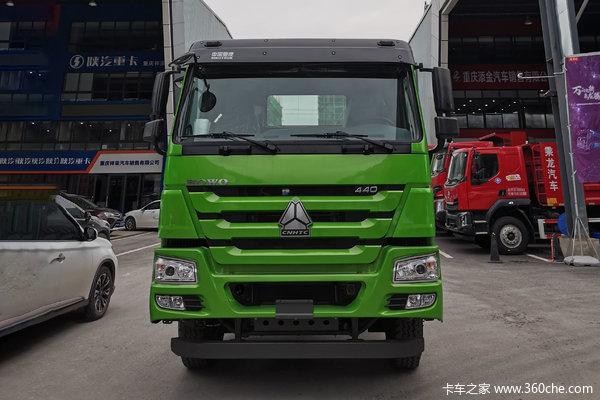 中国重汽成都商用车 豪沃V7重卡 440马力 8X4 7.2米自卸车