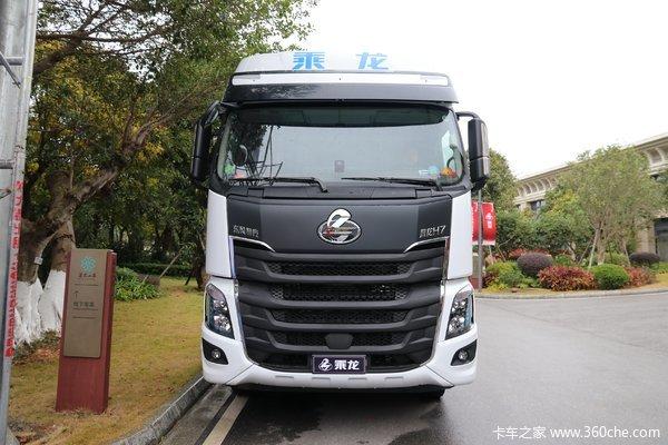 回馈客户乘龙H7LNG牵引车仅售42.50万
