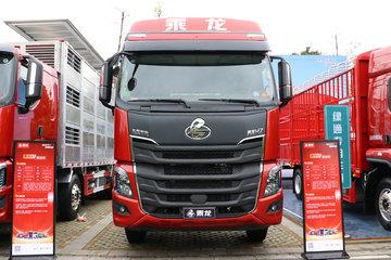 东风柳汽 乘龙H7重卡 330马力 6X2 9.7米排半栏板载货车(国六)(LZ1251H5CC1T)