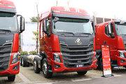 东风柳汽 乘龙H7 400马力 8X4 LNG载货车底盘(国六)(LZ1310H7FC1T)