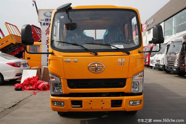 降价促销解放公狮载货车仅售9.35万元