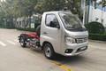 福田 祥菱M1 1.5L 116马力 4X2 车厢可卸式垃圾车(国六)(BJ5031ZXX3JV2-54)图片
