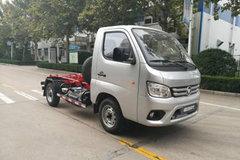 福田 祥菱M1 1.5L 116马力 4X2 垃圾车(BJ5031ZXX3JV2-54)