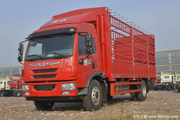 解放 麟VH 220马力 6.75米排半仓栅式载货车(潍柴)