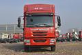 解放 麟VH 220马力 6.8米排半翼开启厢式载货车(国六)(CA5180XYKPK42L7E6A85)图片