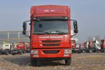 解放 麟VH 190马力 5.8米排半仓栅式载货车(CA5160CCYPK62L5E5A85)图片