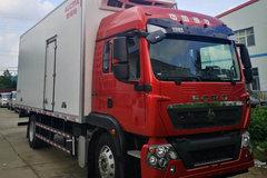 中国重汽 HOWO TX5 4X2 240马力 6.8米冷藏车(ZZ5187XLCK501GE1)