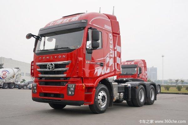 上汽红岩 杰狮C500重卡 2020款 520马力 6X4 AMT自动挡牵引车