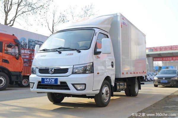 东风途逸 T5 1.5L 113马力 3.7米单排厢式小卡(国六)