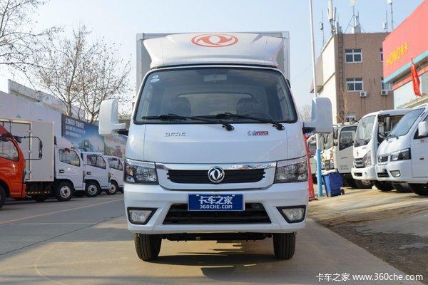 T5(原途逸)载货车北京市火热促销中 让利高达0.88万